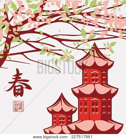 Vector Chinese Landscape With Branches Of Blooming Tree With Pink Flowers And Pagoda. Hieroglyph Spr