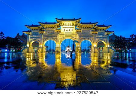 Night Scene Of Chiang Kai Shek Memorial Hall