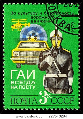 Moscow, Russia - February 20, 2018: A Stamp Printed In Ussr (russia) Shows Policeman, Traffic-contro