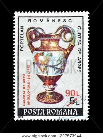 Romania - Circa 1991 : Cancelled Postage Stamp Printed By Romania, That Shows Chinese Vase.