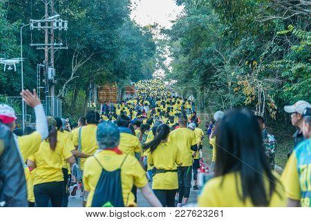 Nakhon Ratchasima, Thailand - December 24, 2017: Department Of National Park Organise Half Marathon