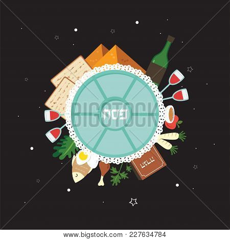 Passover Seder Plate With Flat Traditional Icons Over Night Background. Passover In Hebrew. Greeting