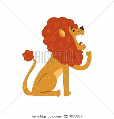 Cute Lion Cartoon Character Sitting And Yawning Vector Illustration Isolated On A White Background.