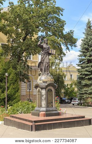 Kharkov, Ukraine - September 6, 2017: It Is The Monument Of The 2000th Anniversary Of Christianity (