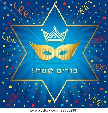 Happy Purim, David Star And Golden Mask Greeting Card. Vector Illustration Of Jewish Holiday Purim W