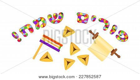 Jewish Holiday Of Purim, Greeting Inscription In Hebrew - Happy Purim, Letters With Polka Dot, Purim