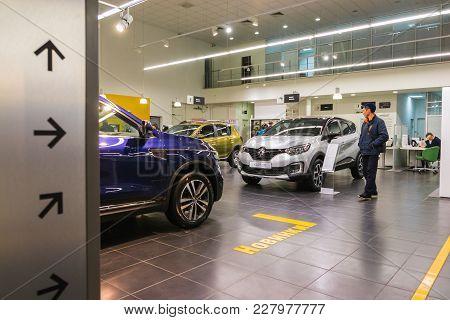Kazan, Russia - October 19, 2017: Car And Buyer In Showroom Of Dealership Renault In Kazan City