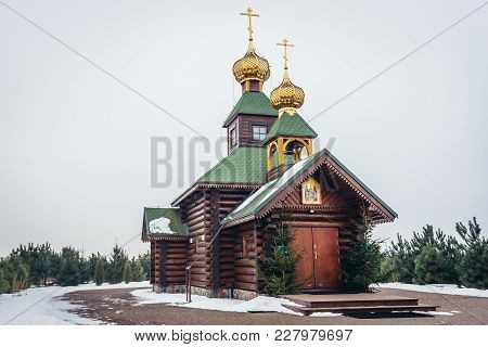 New Log Church Of Orthodox Skete Of St Anthony And Theodosius Of Kiev Caves In Ordynki, Small Villag