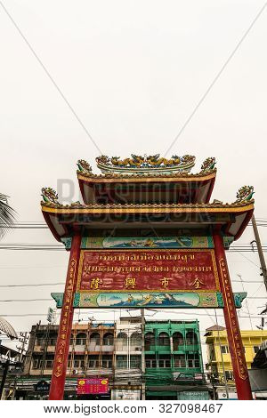 Chon Buri, Thailand - March 16, 2019: Red And Gold Traditional Chinese Gate At Nong Mon Market Over