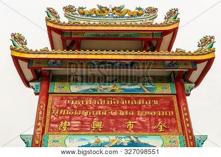 Chon Buri, Thailand - March 16, 2019: Top Of Red And Gold Traditional Chinese Gate At Nong Mon Marke