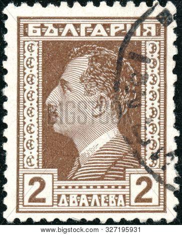 Vintage Stamp Printed In Bulgaria 1928 Shows Tsar Boris Iii