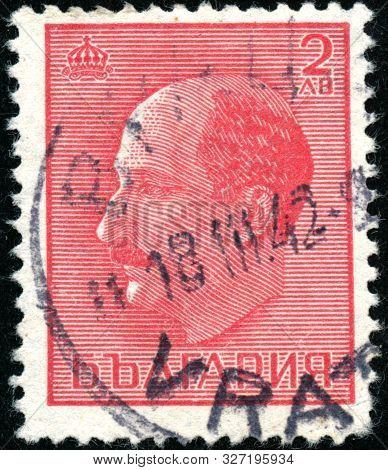 Vintage Stamp Printed In Bulgaria 1940 Shows Tsar Boris Iii