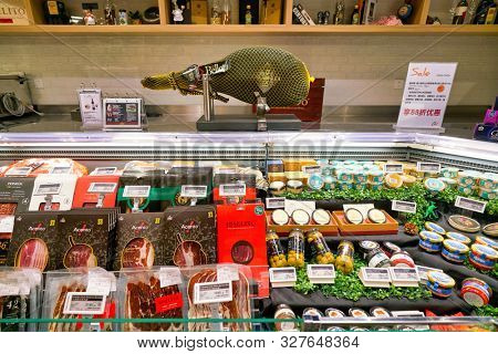 SHENZHEN, CHINA - CIRCA APRIL, 2019: meat products on display at Ole' Wine Cellar in Shenzhen.