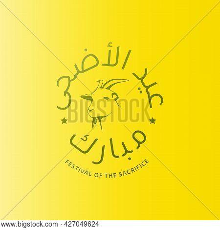 Idul Adha-05