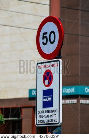 Seville Spain July 10, 2021 Street Sign Or Road Sign, Erected At The Side Of Or Above Roads To Provi