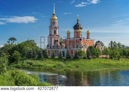 View Of The Ancient Resurrection Cathedral On A Sunny June Day. Staraya Russa. Novgorod Region, Russ