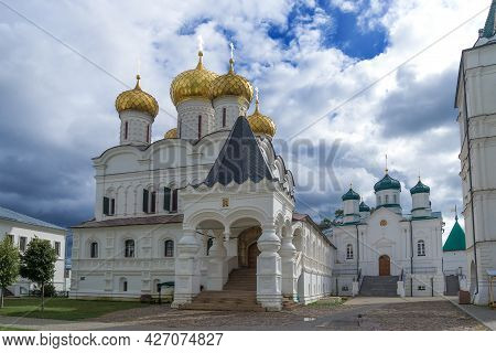 View Of The Ancient Trinity Cathedral In The Ipatiev Monastery On A Cloudy September Day. Kostroma,