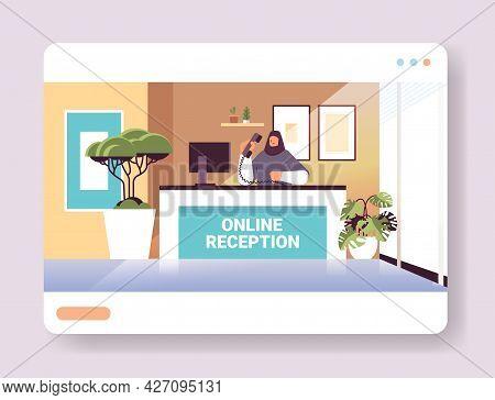 Arab Woman Receptionist At Online Reception Desk Horizontal