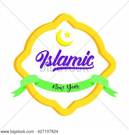 Islamic New Year Text Label With Ribbon