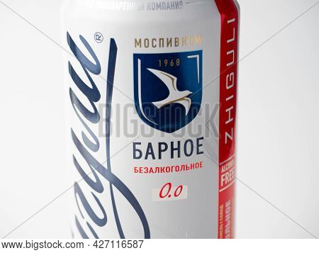 10.04.2021 Russia, Moscow. Close-up Of A Bank Of The Famous Russian Beer Zhiguli Isolated On A White