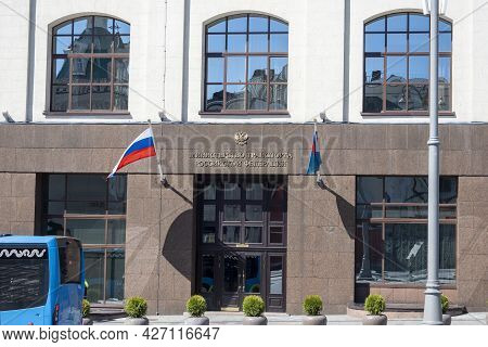 1.06.2021 Russia, Moscow The Building Of The Ministry Transport Of Russian Federation. View Of The E