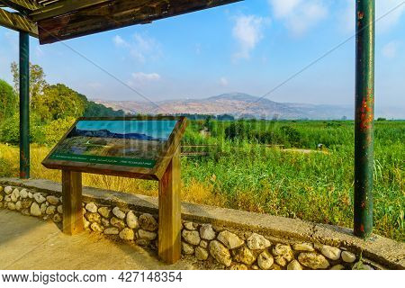 Hula, Israel - July 16, 2021: View Of An Observation Point With Explanation Signs, In The Hula Natur