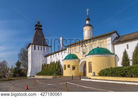 Gate In St.paphnutius Borovsk Monastery In Russia