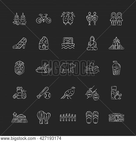 Taiwan Chalk White Icons Set On Dark Background. Taiwanese Traditional National Items. Asian Cultura