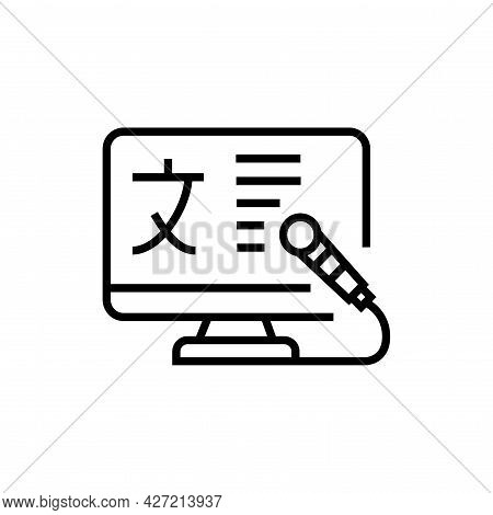 Translation Voice Acting Icon. Foreign Languages Vector Illustration.