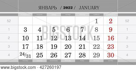 Calendar Quarterly Block For 2022 Year, January 2022. Wall Calendar, English And Russian Language. W