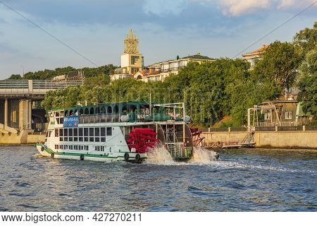 Commercial Motor Ship For Tourism On The Moskva River. Moscow, Russia