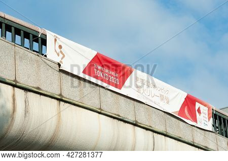 Fuji City, Shizuoka-ken, Japan - June 24, 2021: Tokyo 2020 Olympic Torch Relay In Fuji City. Adverti