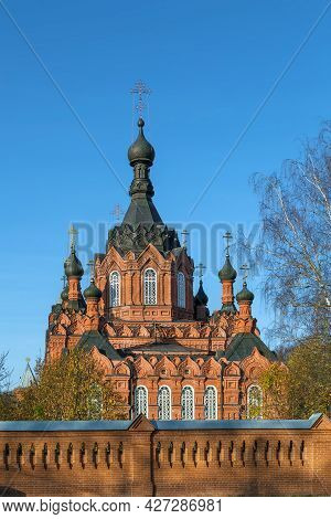 Kazan Cathedral In Shamordino Convent, Kaluga Oblast, Russia