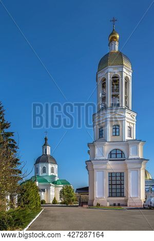 Bell Tower In Holy Image Of The Saviour Not Made By Hands Monastery, Klykovo, Russia