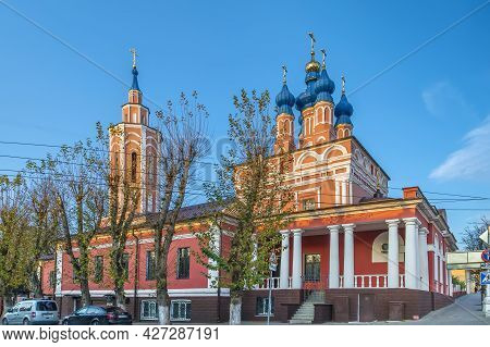 Church Of Nativity Of The Blessed Virgin Mary In Kaluga City Center, Russia