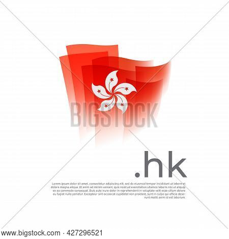 Hong Kong Flag. Vector Stylized Design National Poster On A White Background. Hong Kong Flag Painted