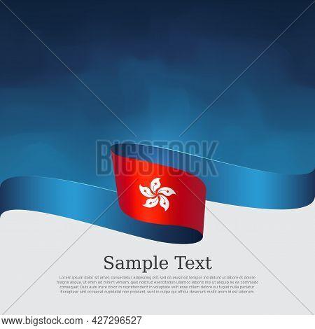 Hong Kong Flag Background. Vector Brochure Design. State Banner Of Hong Kong, Cover, Flyer. Flag Wav