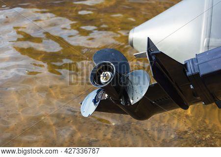 Fishing Boat Outboard Motor Propeller, Outboard Motor On A Pleasure Boat, Lake, River.