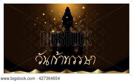 Thai Alphabet Text.buddhist Lent Day.translate England Text. Background Elegant Creative Thai Patter