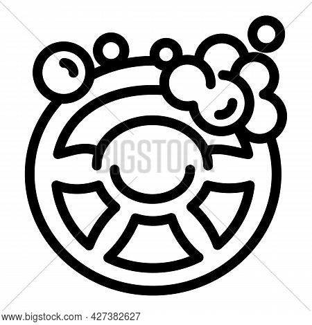 Car Steering Wheel Wash Icon. Outline Car Steering Wheel Wash Vector Icon For Web Design Isolated On