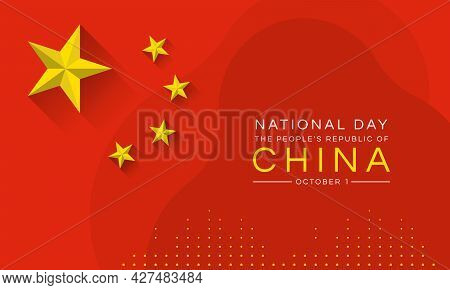 National Day Of The People's Republic Of China With Yellow Gold 5 Star On Red Abstract Curve Texture