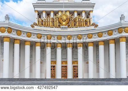 Moscow, Russia - June 30, 2021: The Main Pavilion Of Vdnkh. Pavilion No. 1 Central At The Exhibition