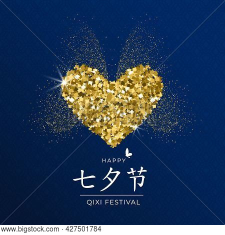 Chinese Valentines Day: Heart Golden Glitter Icon With Glitter Glow Butterfly Wings. Translation Qix