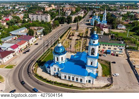 Panoramic Aerial View Of The Central Square Of The City Of Maloyaroslavets. View Of Kazanskiy And Us