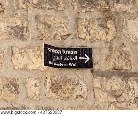 A Sign In Three Languages - Hebrew, Arabic And English, Indicating The Direction To The Western Wall