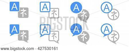 Transparent Translate Symbol. Bold And Outline Style. Translate Icons Set. Conversation Pictogram. I