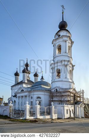 Church Of The Kazan Icon Of The Mother Of God In Kaluga City Center, Russia