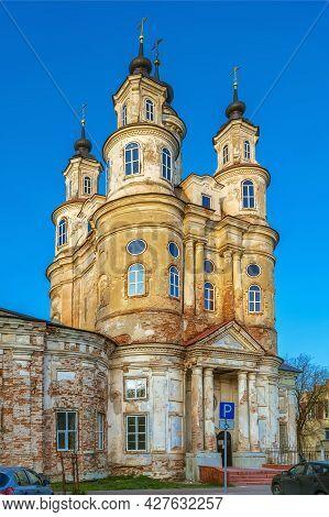 Baroque Church Of Cosmas And Damian, Kaluga, Russia