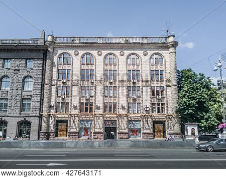 Kiev, Ukraine - June, 2020: The Building Of The Ministry Of Energy And Coal Industry Of Ukraine. Mul