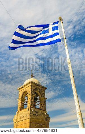 Saint Isidore Church, Athens, Greece